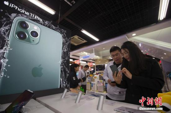 China's industry watchdog voices opposition to bullying 337 investigation against Apple supplier