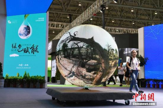 2019世界制造业大会签约项目638个 投资总额7351亿元