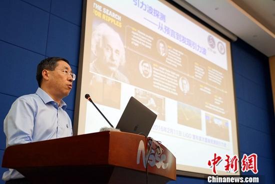 """9月20日,中国科学院在北京举行新闻发布会宣布,作为中国首颗空间引力波探测技术实验卫星,该院今年8月底在酒泉卫星发射中心成功发射的微重力技术实验卫星被正式命名为""""太极一号""""。该卫星在轨测试正按计划有序开展,截至目前,""""太极一号""""卫星状态正常,各项测试结果正常,第一阶段在轨测试任务顺利完成。""""太极一号""""卫星的成功发射和第一阶段在轨测试任务的顺利完成,迈出了中国空间引力波探测的第一步,也为中国在空间引力波探测领域率先取得突破奠定了基础。图为中科院院士、""""太极一号""""卫星工程首席科学家吴岳良在发布会上介绍卫星在轨测试情况。中新社发 王晓亮 摄"""
