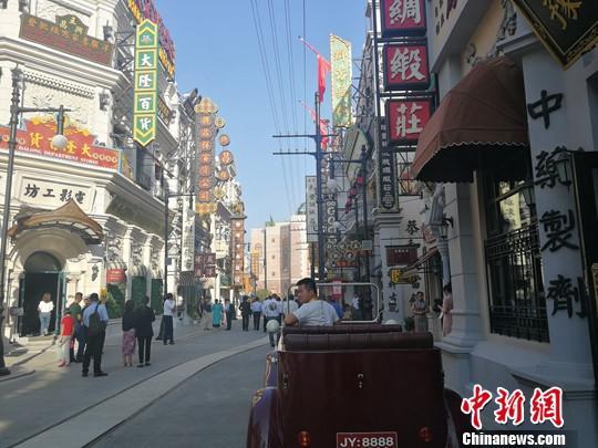 中原首家电影小镇迎客 再现郑州民国风情