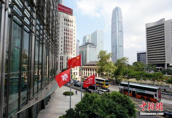资料图:香港中环街头。中新社</a>记者 张炜 摄