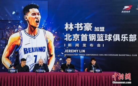 资料图:9月26日,林书豪抵达北京,并携首钢男篮7号球衣与媒体见面。林书豪表示,希望自己在CBA的经历能传播拼搏精神和快乐篮球的态度,鼓励青少年追求篮球梦想。/p中新社记者 张兴龙 摄