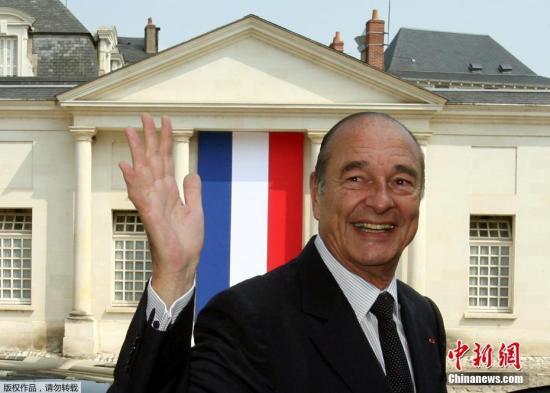 当地时间9月26日,法国前总统希拉克逝世,享年86岁。在其漫长的政治生涯中,曾在法国政府任多项要职。