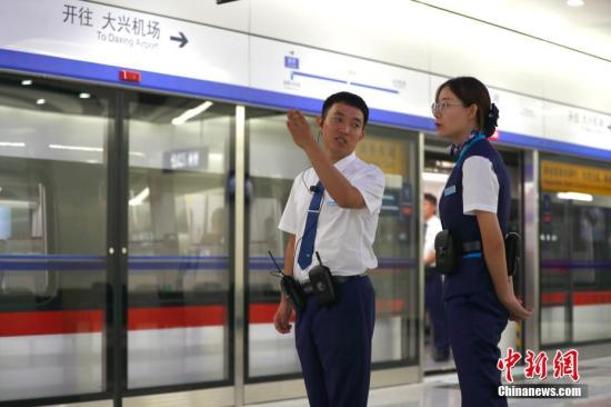 """探秘如何破解大兴机场线10.8公里""""最难区间"""""""