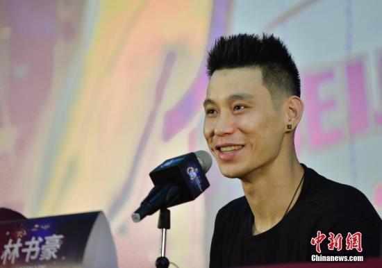 资料图:2019年9月26日,林书豪抵达北京,并携首钢男篮7号球衣与媒体见面。林书豪表示,希望自己在CBA的经历能传播拼搏精神和快乐篮球的态度,鼓励青少年追求篮球梦想。<a target='_blank' href='http://www.chinanews.com/'>中新社</a>记者 张兴龙 摄