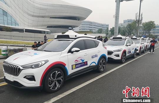 北京开放自动驾驶车辆测试区域 启动自动驾驶载人载物测试