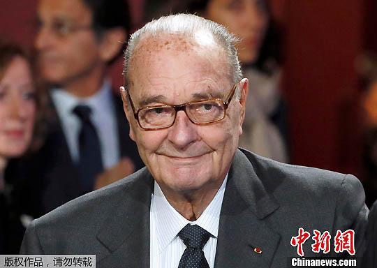 法国举行前总统希拉克追悼会 普京、克林顿等出席