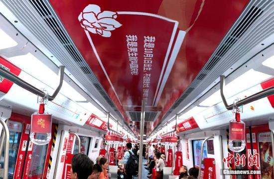 """9月27日,为庆祝新中国成立70周年,""""中国红""""扮靓福州地铁,国庆主题地铁专列也于当日开通运行。此前福州地铁在线上发起""""我在福州寄语祖国""""的留言征集活动,收集到数万条留言,从中精选出优秀的网友留言,在""""榕耀70·我在福州寄语祖国""""地铁专列展示。<a target='_blank' href='http://www.chinanews.com/'>中新社</a>记者 王东明 摄"""