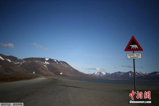 当地时间2019年8月3日,挪威斯瓦尔巴特群岛朗伊尔城,警告北极熊的标识。
