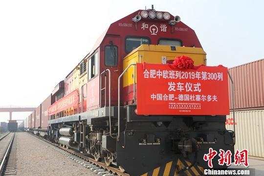 货运列车将更多欧洲目的地与中国东部城市联系起来