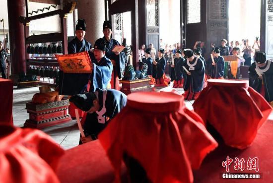 浙闽两地纪念孔子诞辰2570周年