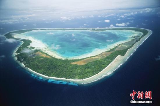 资料图:太平洋上的岛国。