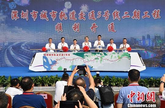 图为深圳地铁5号线二期工程开通仪式。<a target='_blank' href='http://www.chinanews.com/'>中新社</a>记者 陈文 摄