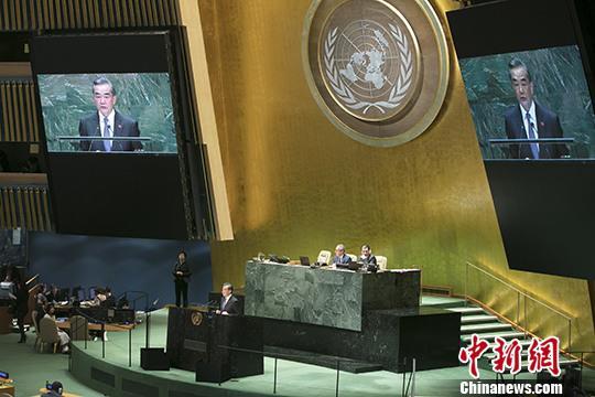 9月27日,中国国务委员兼中少王毅正在纽约结合国总部列席第74届结合国年夜会普通性辩说,并颁发发言。a target='_blank' href='http://www.chinanews.com/'中新社/a记者 马德林 摄