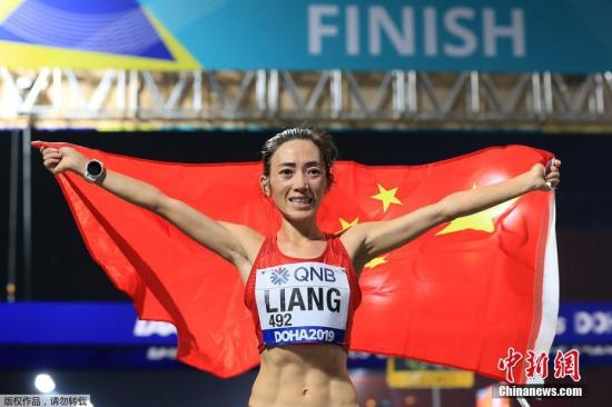 中国首金花落女子50公里竞走!田径世锦赛好戏在后头