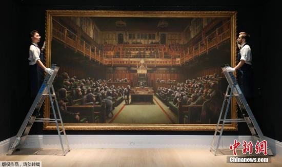黑猩猩主宰国会?班克西讽刺画拍出8700万元(图)