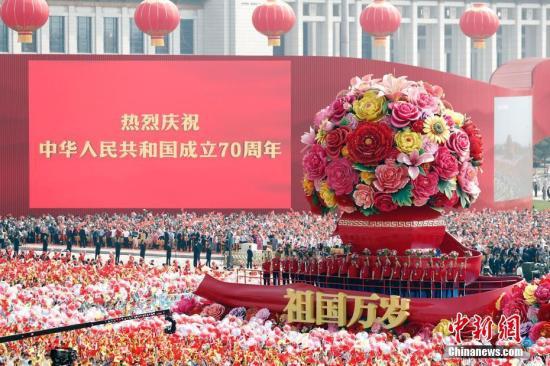 企业家谈70年中国发展:创造一个又一个奇迹