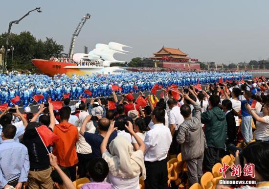 10月1日上午,庆祝中华人民共和国成立70周年大会在北京天安门广场隆重举行。图为扬帆远航方阵。<a target='_blank' href='http://www.chinanews.com/'>中新社</a>记者 毛建军 摄