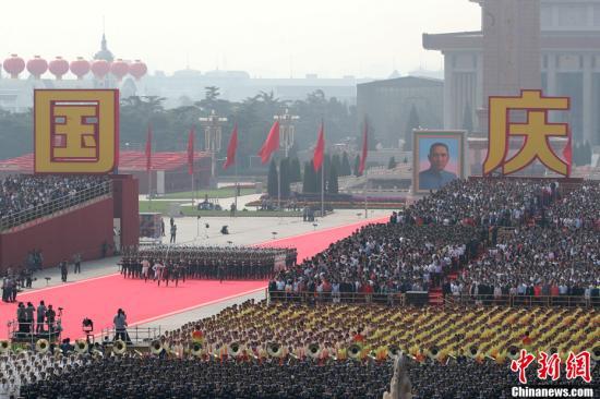 10月1日上午,庆祝中华人民共和国建立70周年大会在北京天安门广场隆重举办。中新社记者 盛佳鹏 摄