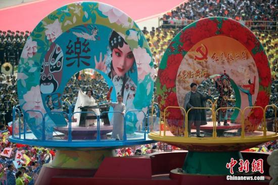 10月1日上午,庆贺中华群众共战国建立70周年年夜会正在北京天安门广场盛大举办。图为大众游止中的中汉文化圆阵。a target='_blank' href='http://www.chinanews.com/'中新社/a记者 衰佳鹏 摄