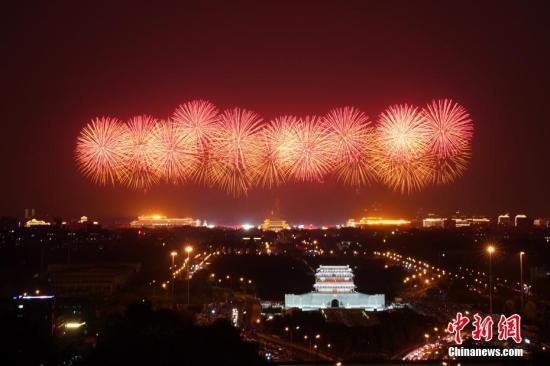 火树银花不夜天:庆祝新中国成立70周年联欢活动在京举行