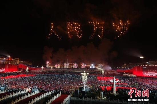 外国领导人祝贺中华人民共和国成立70周年-中新网
