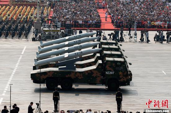图为受阅的舰舰/潜舰导弹方队。<a target='_blank' href='http://www.chinanews.com/'>中新社</a>记者 盛佳鹏 摄