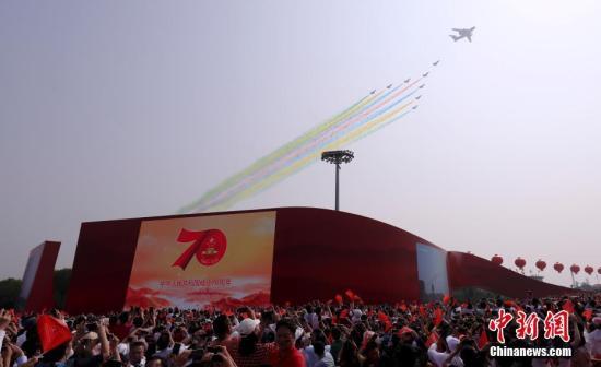 10月1日上午,庆祝中华人民共和国成立70周年大会在北京天安门广场隆重举行。中新社记者 杜洋 摄