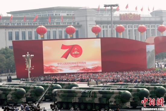 10月1日上午,庆祝中华人民共和国成立70周年大会在北京天安门广场隆重举行。图为受阅的东风-41核导弹方队。<a target='_blank' href='http://www.chinanews.com/'>中新社</a>记者 盛佳鹏 摄