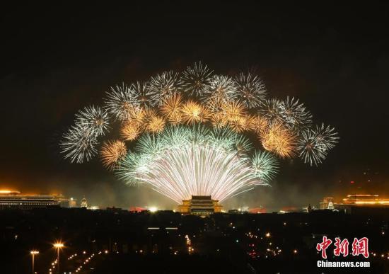 10月1日晚,庆祝中华人民共和国成立70周年联欢活动在北京天安门广场举行。中新社记者 赵隽 摄