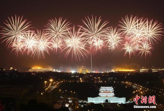 10月1日晚,庆祝中华人民共和国成立70周年联欢活动在北京天安门广场举行。<a target='_blank' href='http://www.chinanews.com/'>中新社</a>记者 赵隽 摄