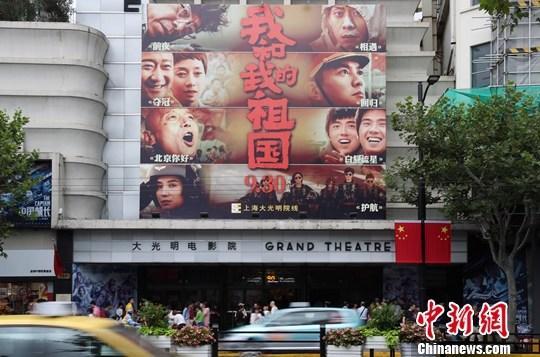 材料图:《我战我的故国》片子海报。a target='_blank' href='http://www.chinanews.com/'中新社/a记者 张亨伟 摄