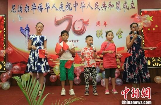 9月30日,5位中国小朋友在尼泊尔华侨华人庆祝中华人民共和国成立70周年联欢会上唱《生日快乐歌》。中新社记者 张晨翼 摄