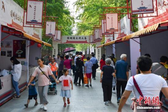 资料图:游客参观文创集市。中新社记者 崔楠 摄