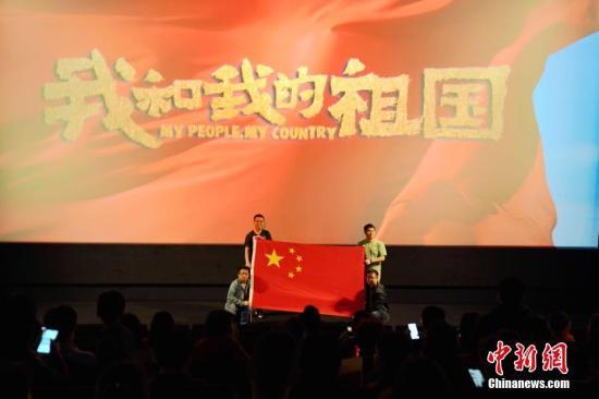 陈凯歌:《我和我的祖国》成功在于民众对国家发展的认可