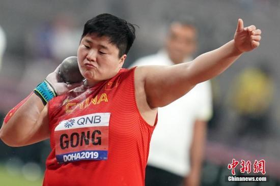 当地时间10月3日,巩立姣在比赛中。当日,在卡塔尔多哈举行的2019国际田联世界田径锦标赛女子铅球决赛中,卫冕冠军、中国选手巩立姣以19米55的成绩夺得冠军。中新社记者 泱波 摄