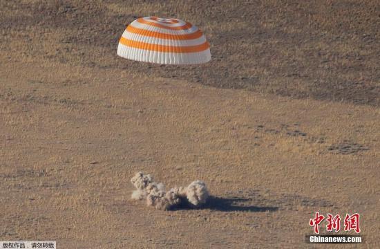 """资料图:载有3名宇航员的""""同盟MS-12""""号载人飞船返回地球。"""