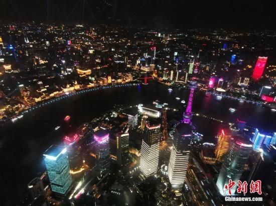 资料图:上海浦江两岸夜景。 汤彦俊 摄