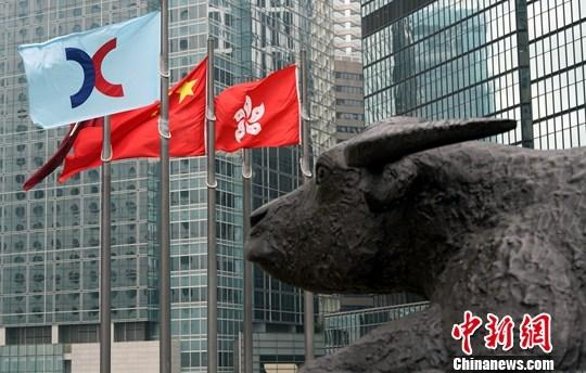 资料图:香港交易所。<a target='_blank' href='http://mojg.cn/'>中新社</a>记者 张炜 摄