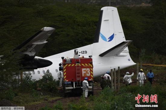 本地工夫10月11日,银航空公司(Silverstone Air)的一架祸克50客机正在肯亚内罗毕威我逊机场腾飞时坠誉。今朝,变乱缘故原由及墒睁久没有详。