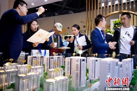 统计局:1-9月份全国房地产开发投资同比增10.5%