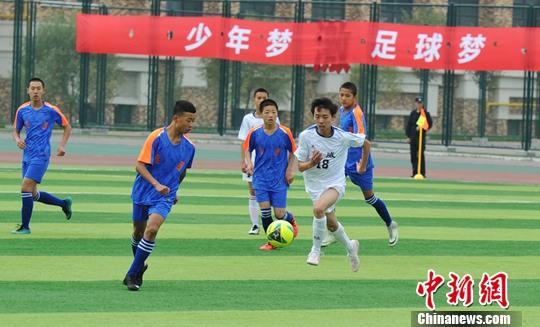七部门:到2022年中小学生经常参加足球运动人数要超3000万