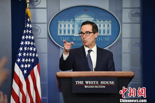 美财长称美国失业率或已高达25% 可能会进一步恶化