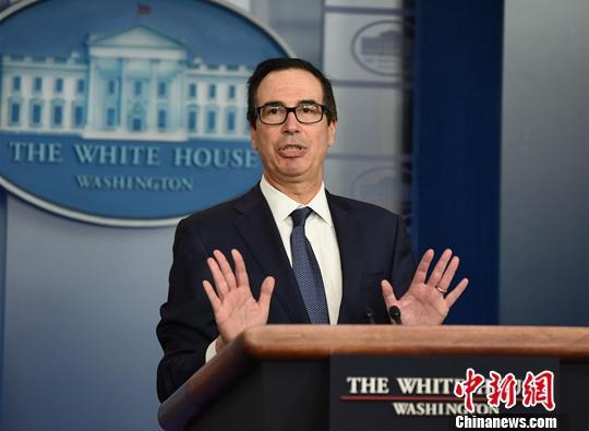 美财长、美联储主席出席国会听证会 对恢复经济持不同观点图片