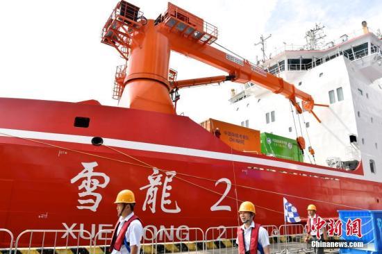 """资料图:中国自主建造的首艘极地科学考察破冰船""""雪龙2""""号。中新社记者 陈文 摄"""