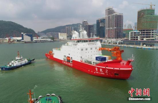 """中国首艘自主建造极地科考破冰船""""雪龙2""""号。中新社记者 陈文 摄"""