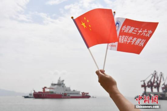 """中国自主建造的首艘极地科学考察破冰船""""雪龙2""""号。中新社记者 陈文 摄"""