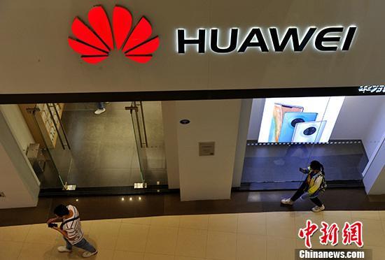 華為回應歐盟5G網絡安全工具箱:不怕高標準,就怕沒標準