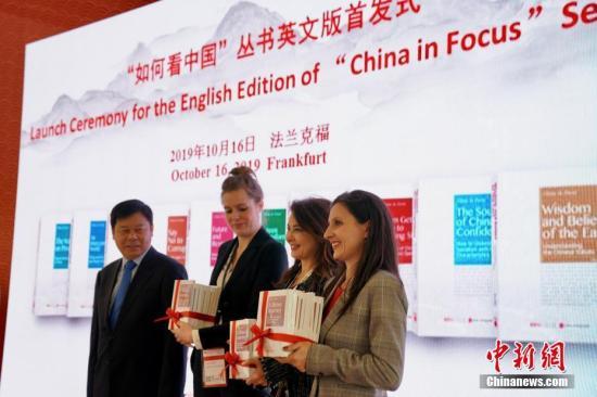 http://image1.chinanews.com.cn/cnsupload/big/2019/10-17/4-426/671ee081ac84408280e190f0ab4c5e5f.jpg