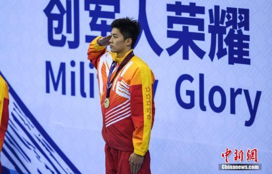图为汪顺在颁奖仪式上。<a target='_blank' href='http://www.chinanews.com/'>中新社</a>记者 何蓬磊 摄